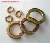供应:彩锌弹簧垫圈