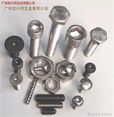 供应:不锈钢紧固件、六角螺丝