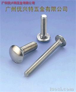 不锈钢马车螺栓、方颈螺丝