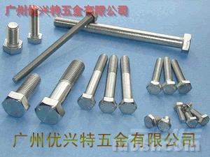 不锈钢半牙外六角螺栓、六角螺丝