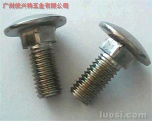 不锈钢马车螺栓、方颈螺栓