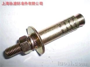 供应:电梯专用膨胀螺栓