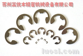 精密微型开口挡圈日本微型E形扣环|微型防腐开口挡圈|高弹性防腐弹性开口挡圈