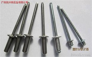 不锈钢抽芯铆钉、铝拉钉