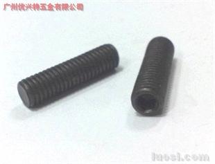 英制机米螺丝、平端机米