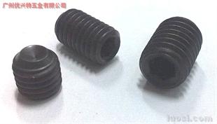 英制凹端机米螺丝