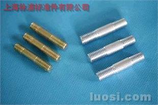 供应:双头螺栓 GB900