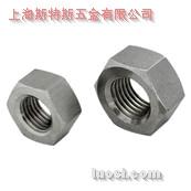 钢结构螺母