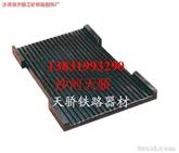 供应:厂家直销复合橡胶垫板,橡胶垫板