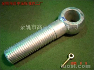 长期提供光滑的活节螺栓