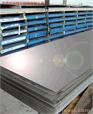 批发价供应不锈钢冷热轧板材、卷带