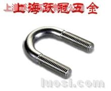 U型螺栓DIN3570