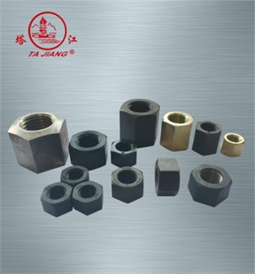 Large Hex Nuts for Structural Joints 结构连接用大六角螺母