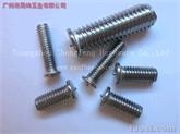 供应:不锈钢焊接螺钉