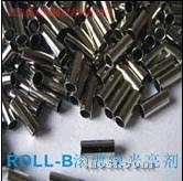 ROLL-B滚镀镍光亮剂