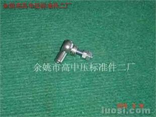 提供光滑的活节螺栓
