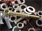 上期供应活节螺栓