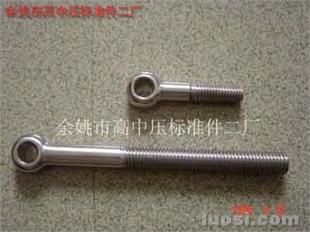 光滑精致的活节螺栓