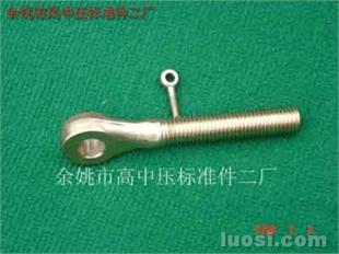 提供孔眼螺栓