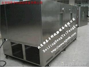 高低温湿热试验箱/高低温湿热机
