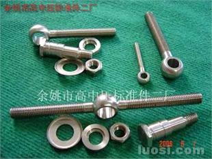 余姚标二提供活节螺栓