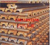 供应:鱼尾板,道夹板,轨道连接板
