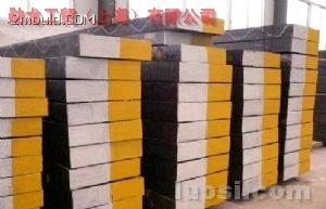 模具钢、KPM30模具钢价格 模具钢