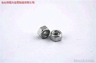 1/4-20VNC 全金属六角锁紧螺母(IFI-100/107 2002)
