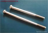 供应:不锈钢304、316、316L、2520、904L加长螺栓、特大螺栓、特种材料螺栓、非标螺栓、