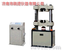 WE-1000B电液式液压万能试验机