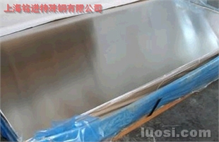 供应LDX2101热轧板/1.4162不锈钢材料