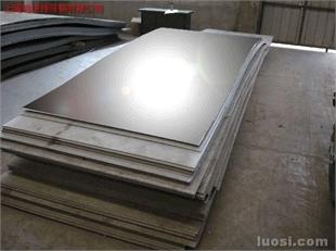奥托昆普725LN不锈钢 725LN不锈钢中厚板价格