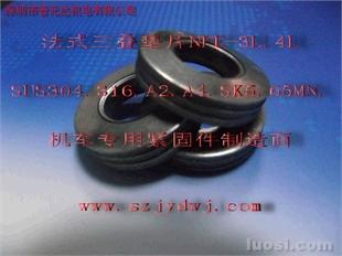 工矿机械专用/法式三叠自锁垫圈