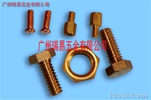 黄铜螺丝螺母