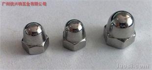 不锈钢盖型螺母、304盖帽、不锈钢螺母