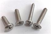 供应:不锈钢自攻螺钉、304机丝钉