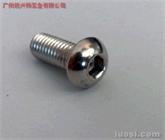 供应:不锈钢半圆头内六角螺栓