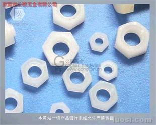 塑胶六角螺母/塑料螺母