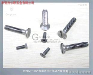 高品质各型号钛螺丝