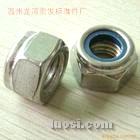 供应:生产供应金属六角锁紧螺母(GB6184,GB6185,GB6186)1000只批订