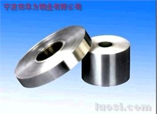 宁波华力供:进口301不锈钢带0.2厚,520HV—550HV弹性不锈钢