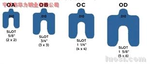 精密电机调整垫片,U型垫片,E型垫片