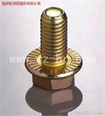 供应:防滑齿法兰螺栓