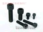 供应:生产供应GB70.1-GB70.3螺丝1000只批订