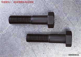 永年12.9级高强度螺栓