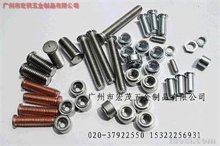 不锈钢压铆螺丝,压铆螺母,压铆螺柱,涨铆螺母