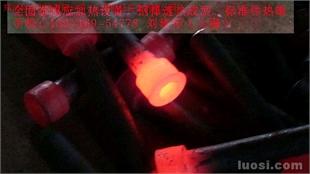 U型螺栓的热墩|棒料热锻圆钢热加工|扳手|套筒|钎杆热加工设备
