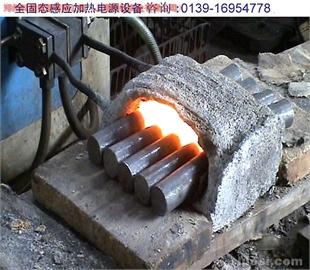 超音频感应加热适用螺母热墩成型螺栓透热
