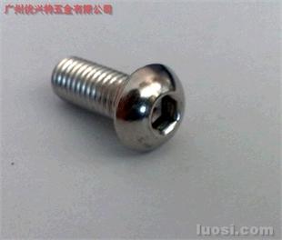 不锈钢半圆头内六角螺丝
