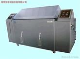 山东济南安徽中性YWX-750盐雾湿热试验箱